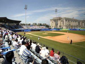 La final para clasificar al Olímpico de béisbol queda pospuesta para junio por el coronavirus