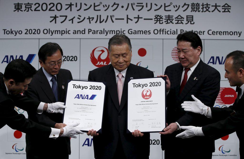 patrocinadores juegos olímpicos tokio 2020