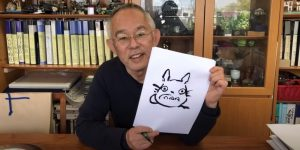 Aprende a dibujar un Totoro, de la mano de uno de los productores de Studio Ghibli