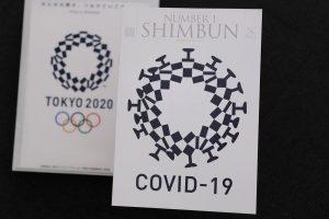 El logo de los Juegos Olímpicos de Tokio 2020 fue usado para representar al coronavirus — y los japoneses están 'muy decepcionados'