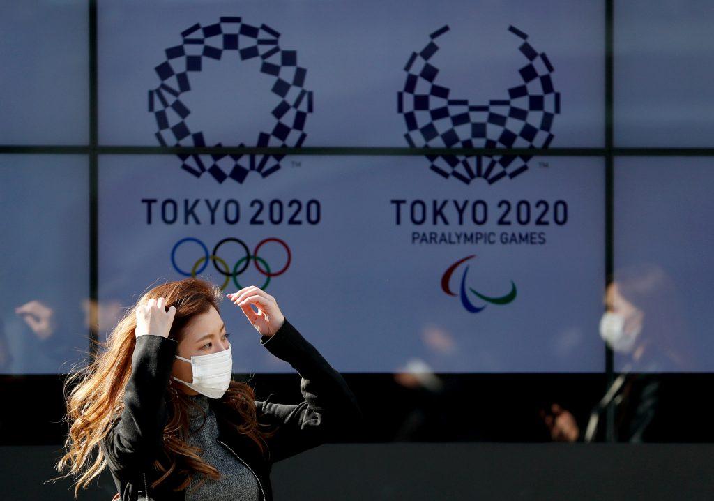 logotipo logo juegos olímpicos tokio 2020