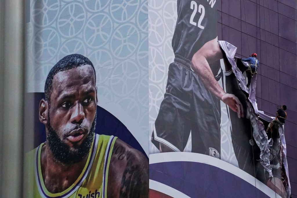 NBA juego en China