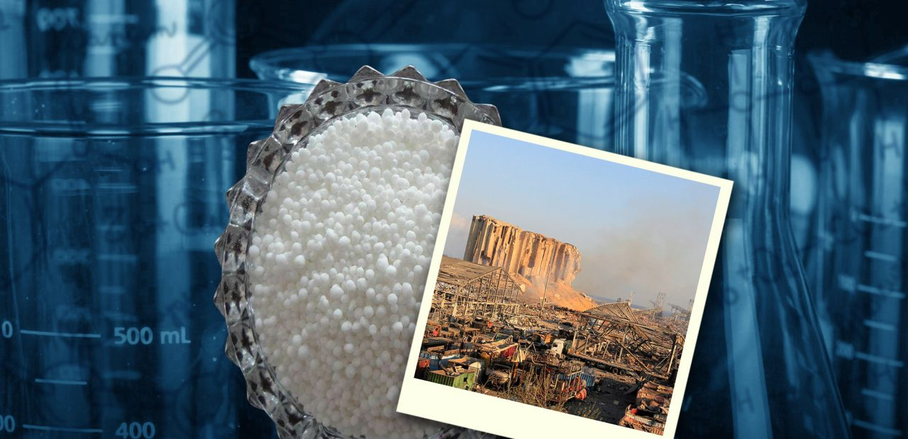 Nitrato de amonio | Business Insider México