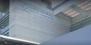 Autoridades toman oficinas de la Cooperativa Cruz Azul y se las otorgan al Consejo de Administración y Vigilancia